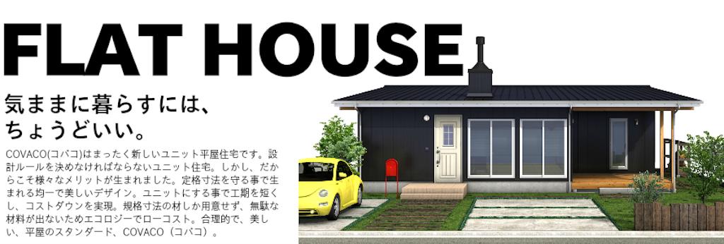 f:id:asuka-hiraya:20160612215647p:image