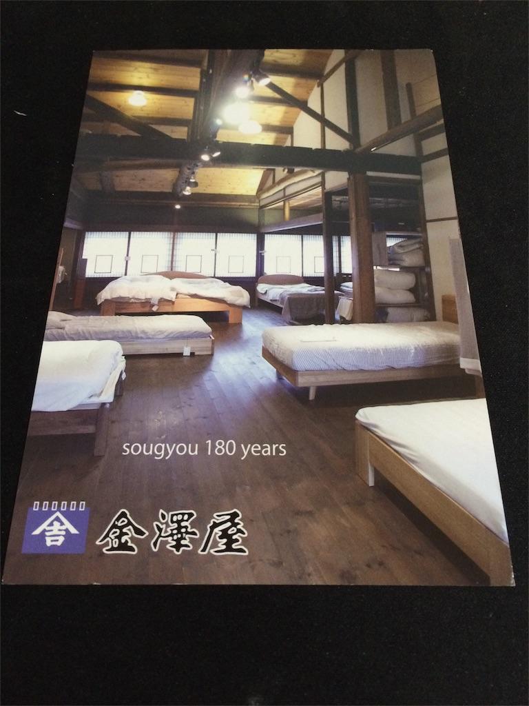 f:id:asuka-hiraya:20160701222548j:image