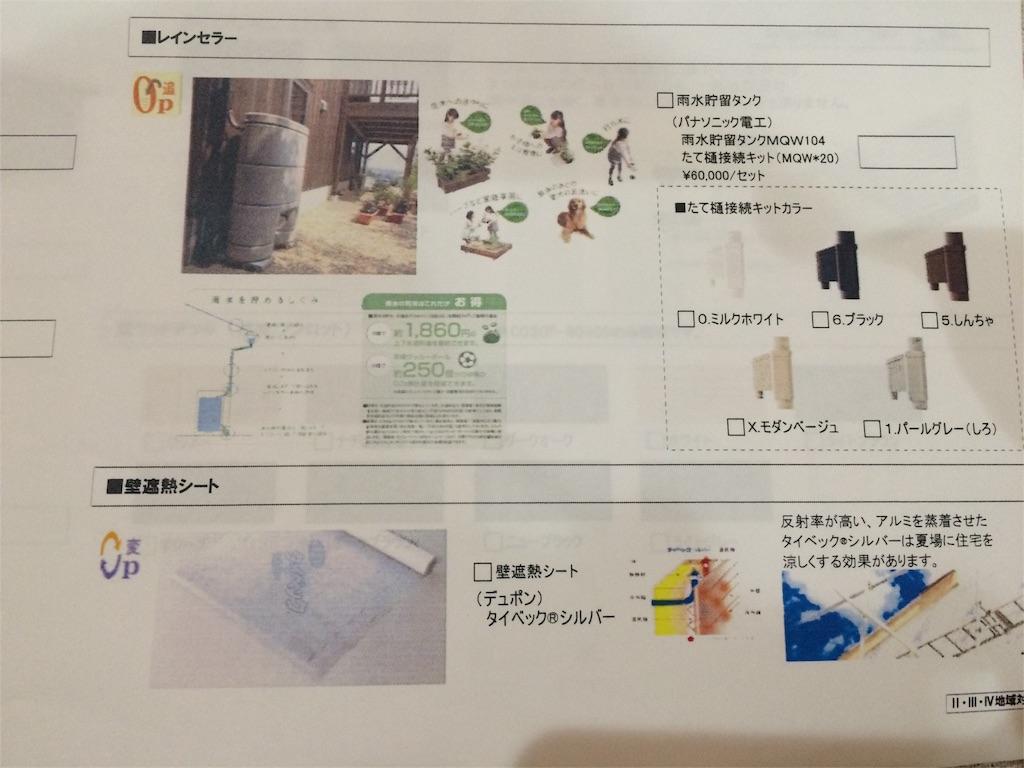 f:id:asuka-hiraya:20160714214755j:image