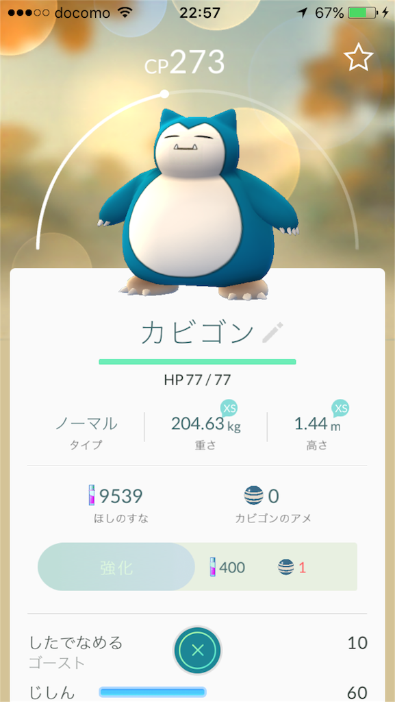 f:id:asuka-hiraya:20160723230129p:image