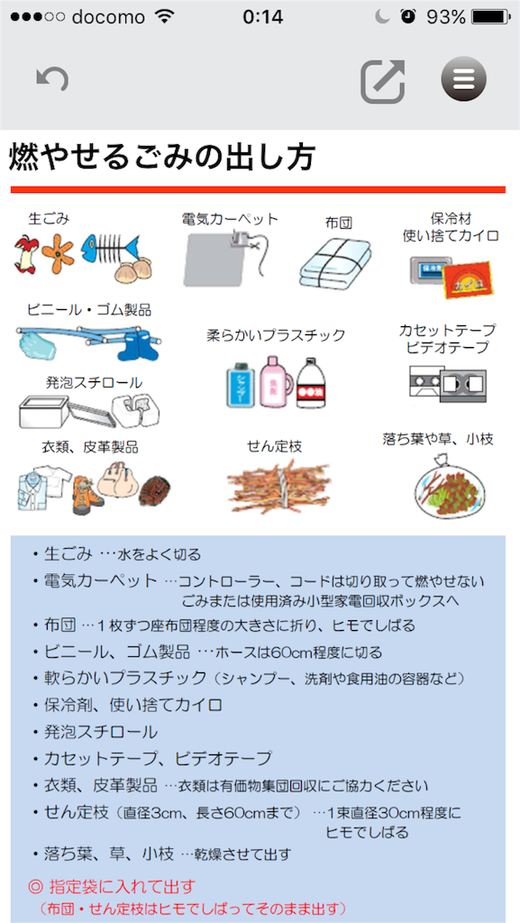 f:id:asuka-hiraya:20161116001800p:image