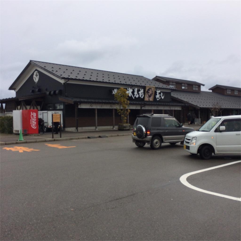 f:id:asuka-hiraya:20161211183057j:image