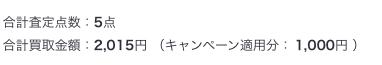 f:id:asuka-hiraya:20161218130802p:plain