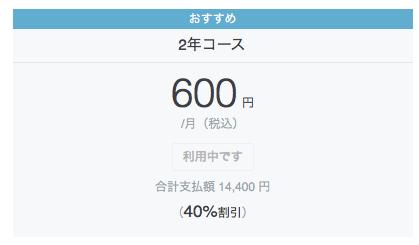 f:id:asuka-hiraya:20170101145006p:plain