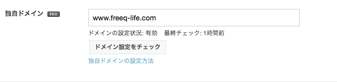 f:id:asuka-hiraya:20170101145152p:plain
