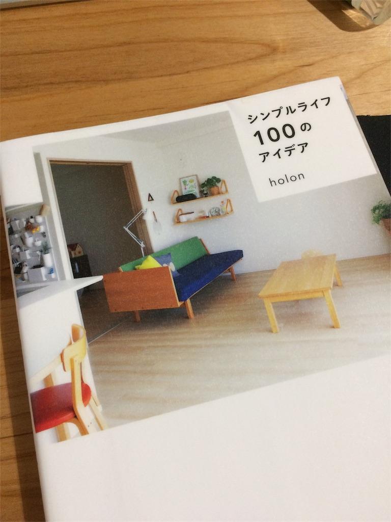 f:id:asuka-hiraya:20170110221920j:image
