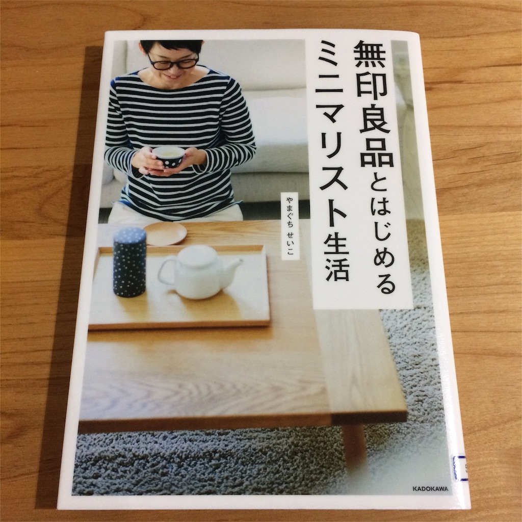 f:id:asuka-hiraya:20170219215816j:image
