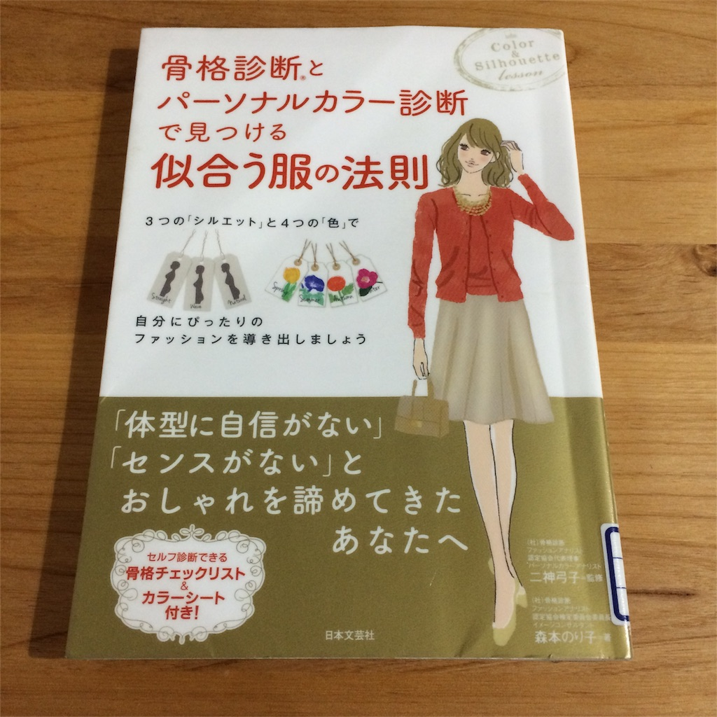f:id:asuka-hiraya:20170326160034j:plain