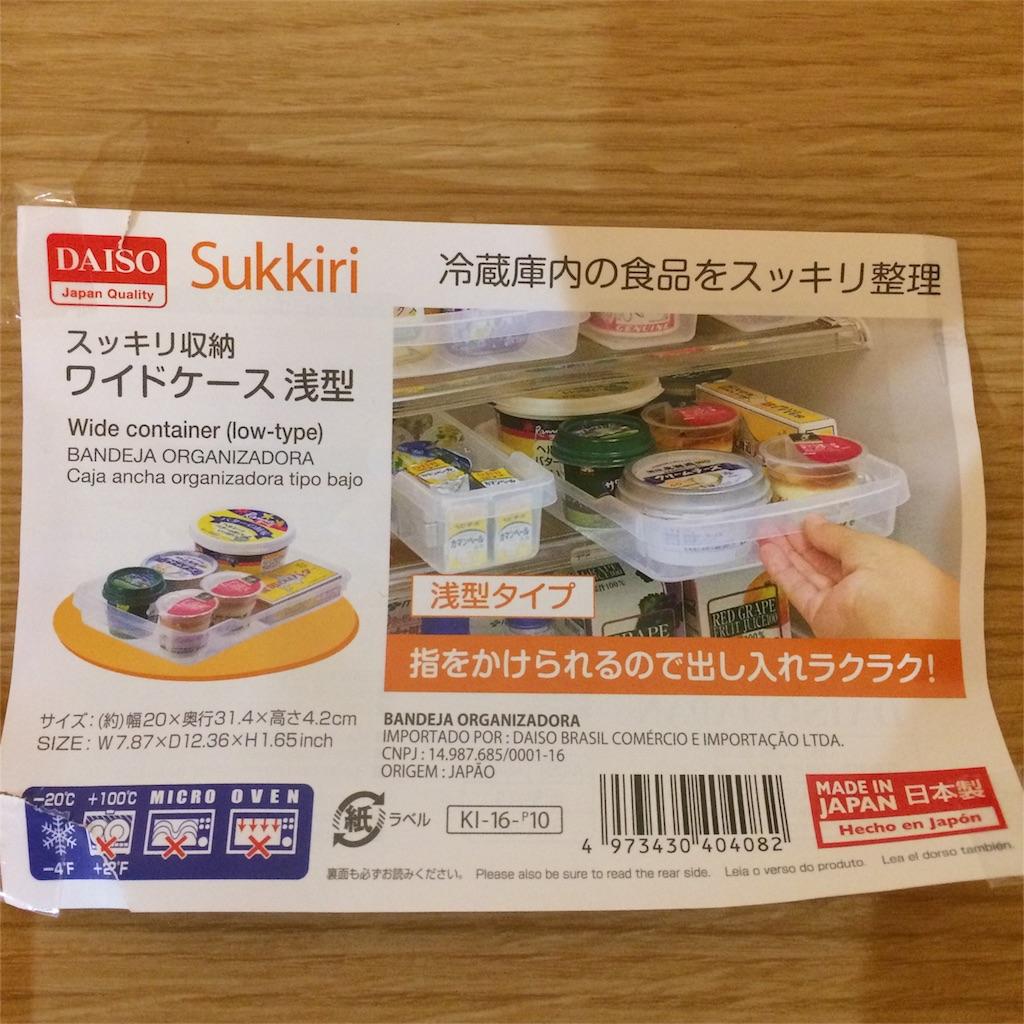 f:id:asuka-hiraya:20170423011708j:image