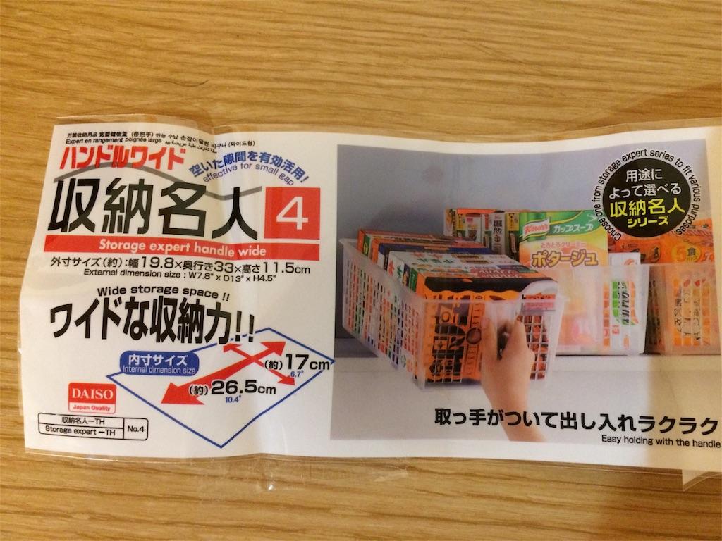 f:id:asuka-hiraya:20170423011902j:image