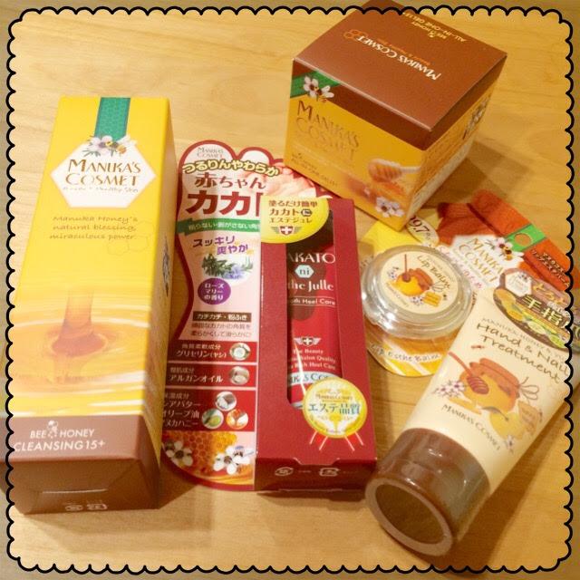f:id:asuka-hiraya:20170730144932j:plain