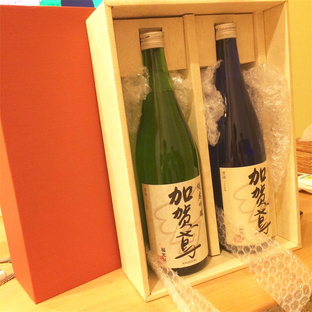 f:id:asuka-hiraya:20171105213441j:image