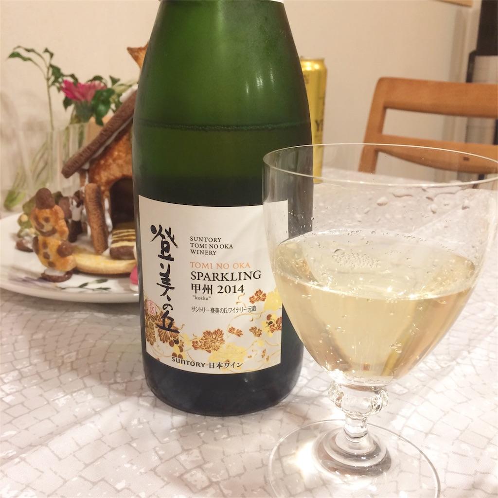 f:id:asuka-hiraya:20171224222004j:image