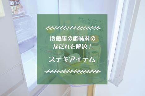 f:id:asuka-hiraya:20180119115543j:plain