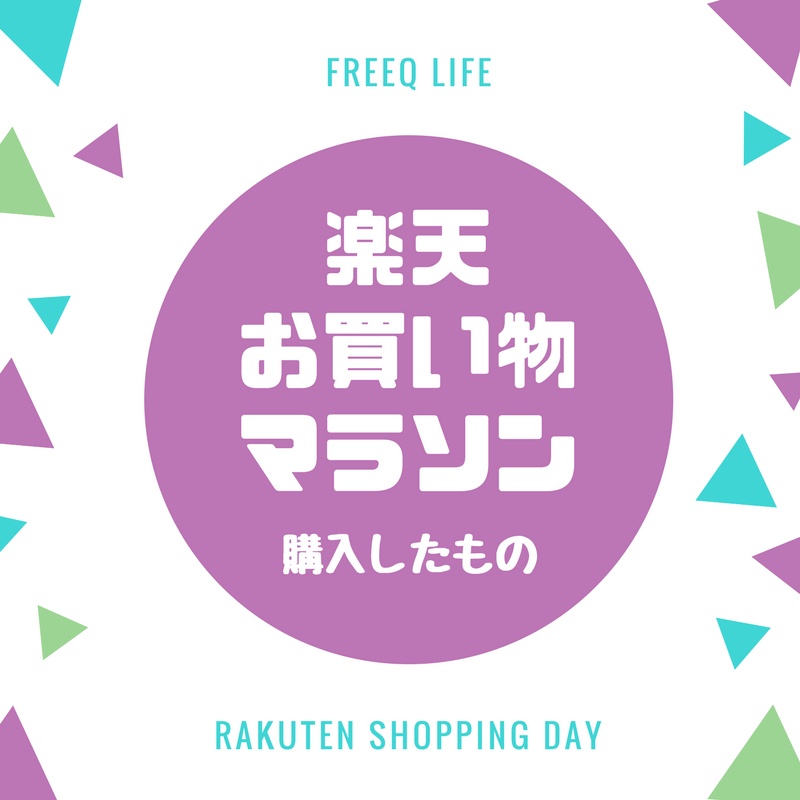 f:id:asuka-hiraya:20180203173536p:plain