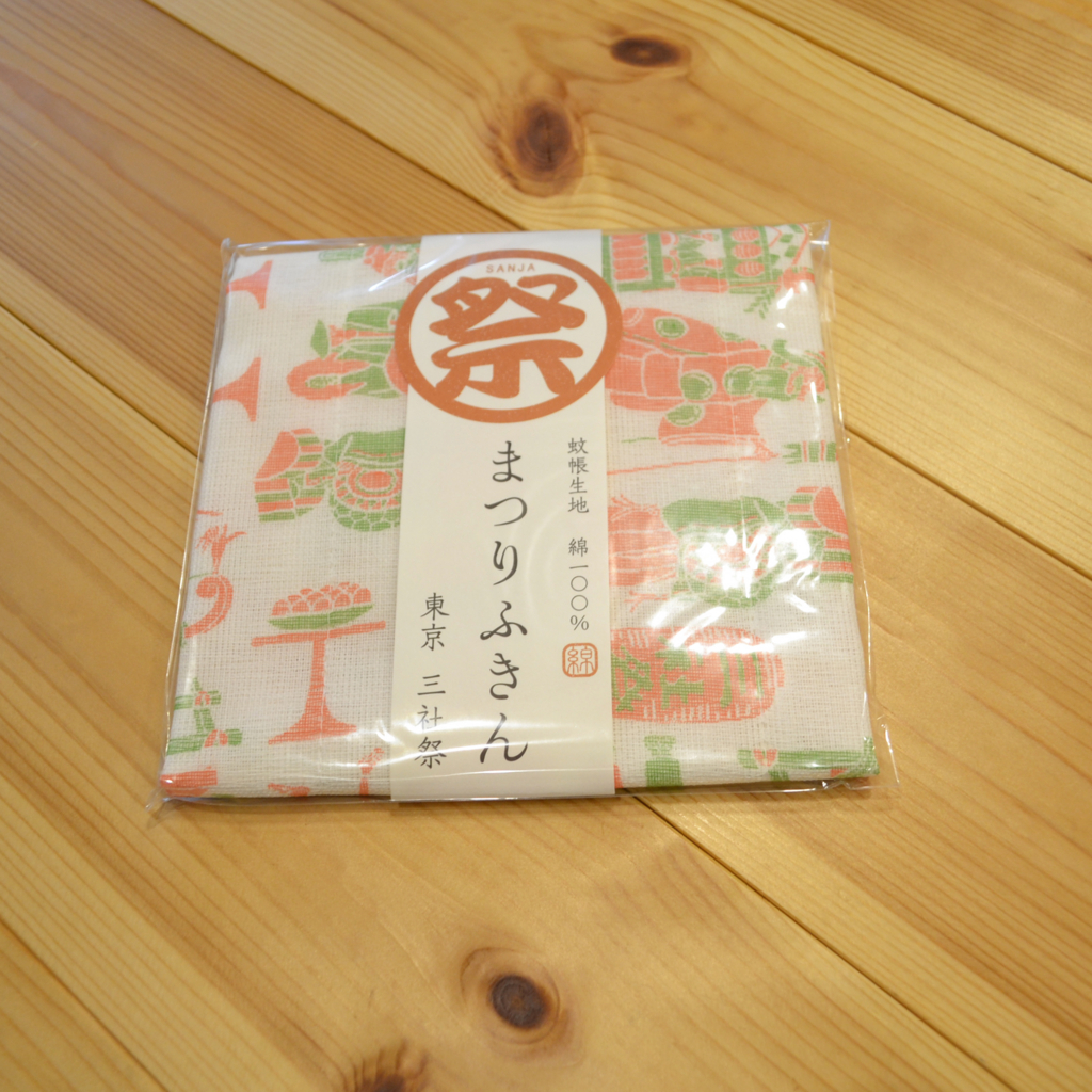 f:id:asuka-hiraya:20180501215732j:plain