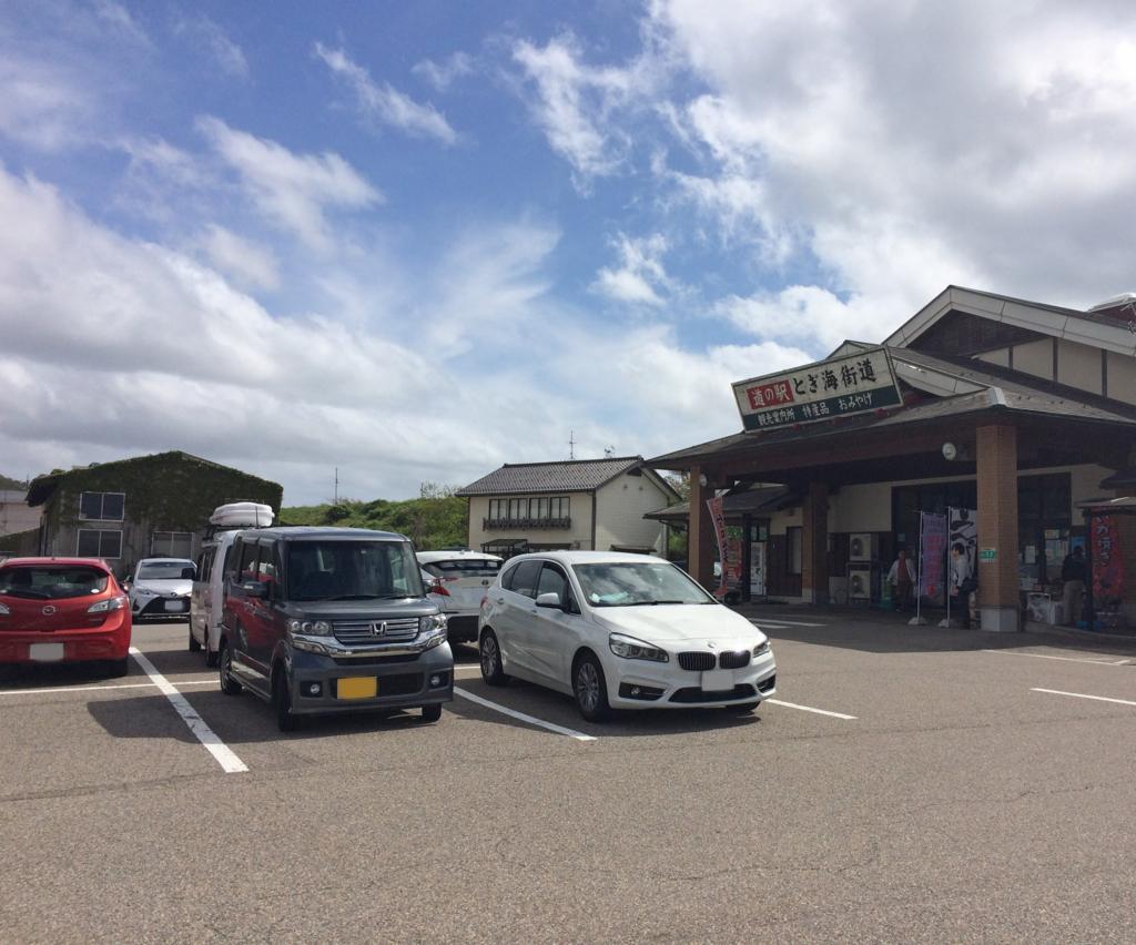 f:id:asuka-hiraya:20180505202825j:plain