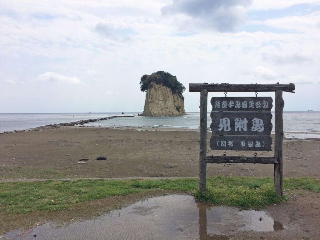 f:id:asuka-hiraya:20180505203036j:plain