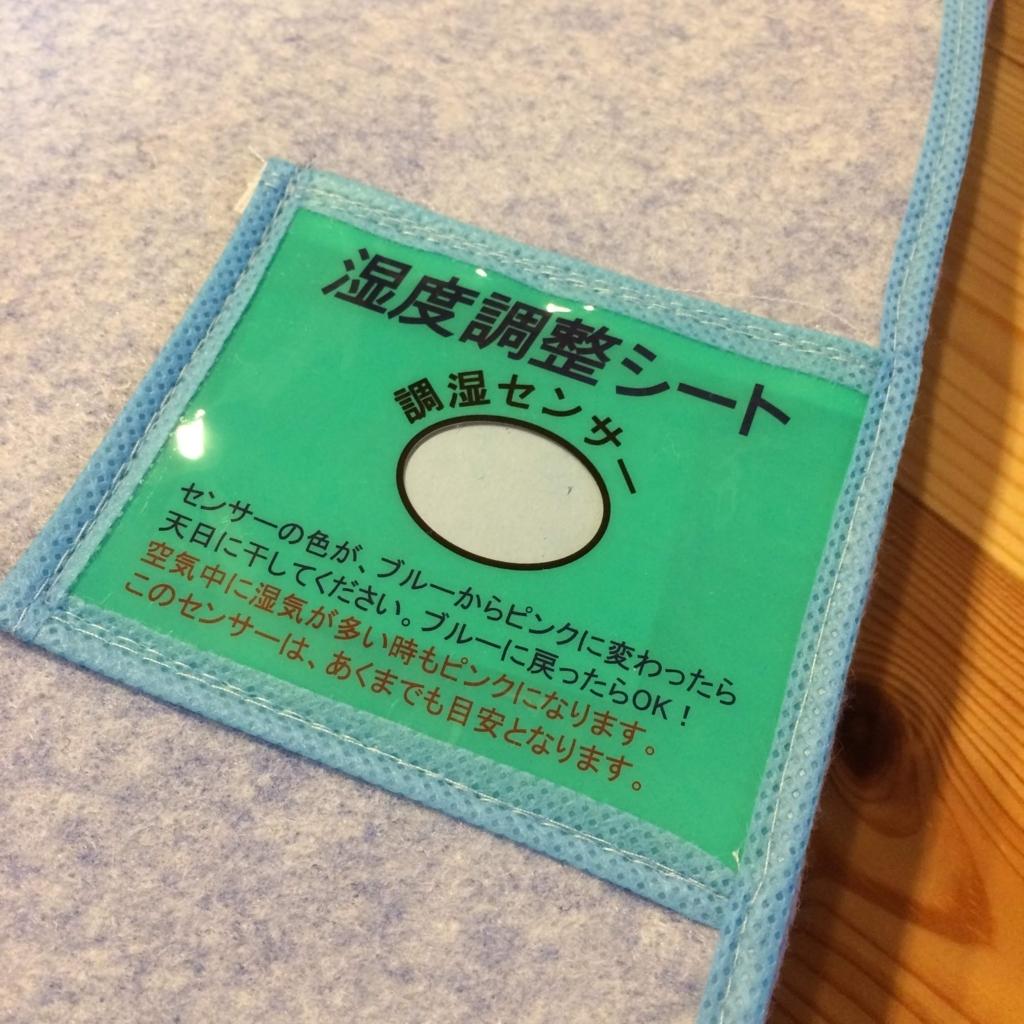 f:id:asuka-hiraya:20180603164314j:plain